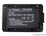 ConCorde for Panasonic DMW-BC14/S602E akkumulátor
