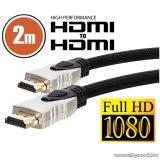 neXus Professzionális HDMI kábel, 2 m, aranyozott csatlakozóval, bliszterrel (20346)